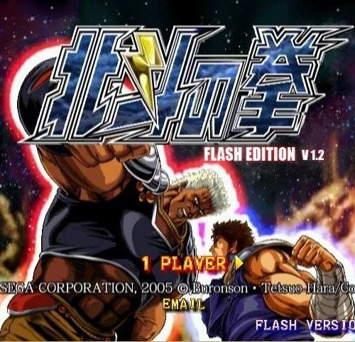 Ken il guerriero gioco online in flash techbook
